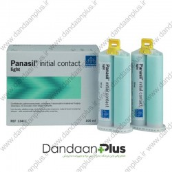 Panasil initial contact light