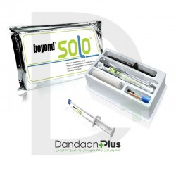 بلیچینگ آفیس Beyond- SOLO Single Treatment Kit