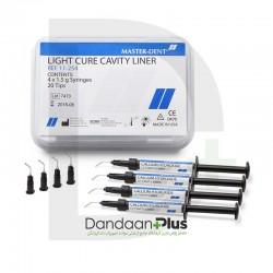 دایکال نوری (کلسیم هیدروکساید لایت کیور) - MASTER DENT - Cavity Liner LC