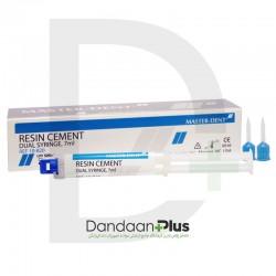 سمان رزینی سلف کیور اتومیکس - MASTER DENT - Resin Cement Self-Cure