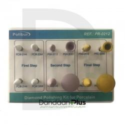 کیت مولت پولیش Polibur - Diamond Polishing Kit For Zirconia