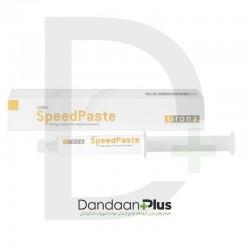 خمیر اسپید گلیز مدل CEREC Speed Paste دنتسپلای سیرونا