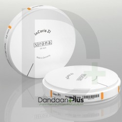 دیسک زیرکونیا مدل inCoris TZI C Zirconia Disc 13A3.5 دنتسپلای سیرونا
