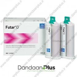 ماده قالبگیری Kettenbach- Futar D