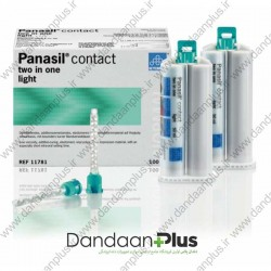Panasil two in one