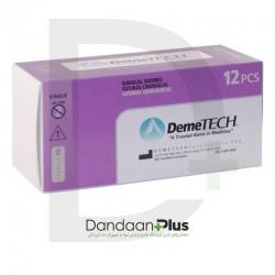 نخ جراحی Demetech- Demelon