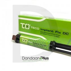 سمان نیمه موقت ایمپلنت Teco- Implant Fix DC