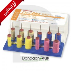 دیسک پرداخت Cosmedent- FlexiDisc Mini All Purpose Kit