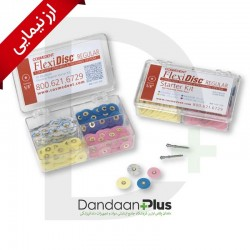 دیسک پرداخت Cosmedent- FlexiDisc Mini Starter Kit
