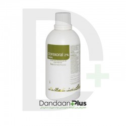 کلرهگزیدین Biodinamica- Clorexoral Liquid