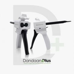 گان تزریق مواد قالبگیری ( 1:1/1/2 ) Biodinamica- Dispenser Gun