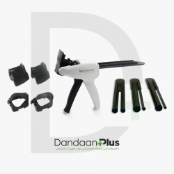 گان مواد قالبگیری (با سه سری قابل تعویض) (Biodinamica- Dispenser Gun (Triple Mode