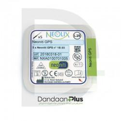 فایل روتاری (Neolix-Neoniti GPS(15/03