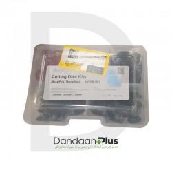 دیسک پرداخت Dochem- Cutting Disc Kit