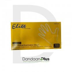 دستکش لاتکس Elite