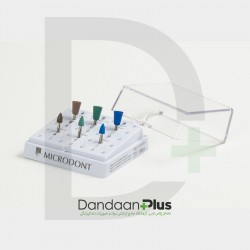 کیت پولیش آمالگام 6عددی Microdont- Abrasive Silicon Amalgam Kit