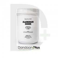 پودر آلومینیوم آکساید 50 میکرون - Parkell