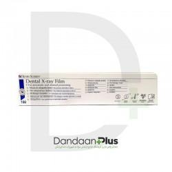 فیلم رادیوگرافی Henry Schein-X-Ray Dental Film