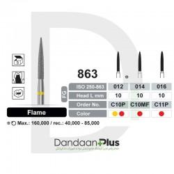 فرز الماسه تراش 5 عددی زرد Dentalree- Flame 863XF