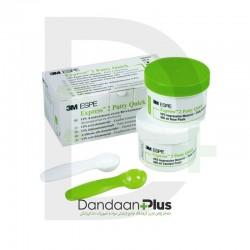 پوتی 3M- Express™ STD Putty Quick