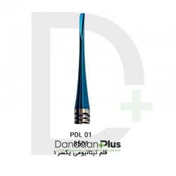 ست قلم ایمپلنت-5 عددی-PDL-فتاح طب