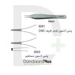 پنس جراحی-Tissue Forceps-فتاح طب