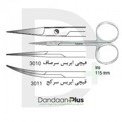 قیچی جراحی-Scissors-فتاح طب