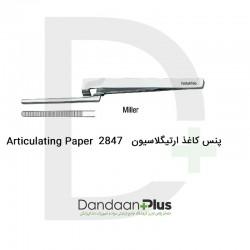 پنس آرتیکلاسیونه-Articulating Paper Forceps-فتاح طب