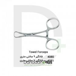 شانگیر-Towel Forceps-فتاح طب