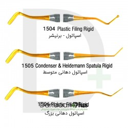 قلم کامپوزیت روکش تیتانیوم-Titanium Nitride Lined-فتاح طب